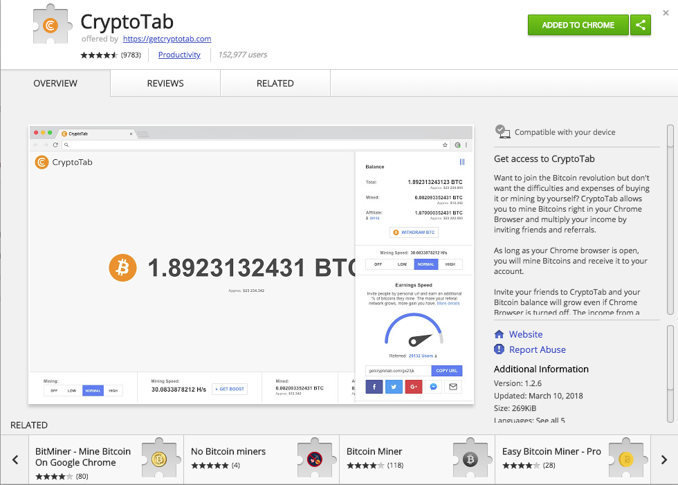 Screenshot GetCryptoTab